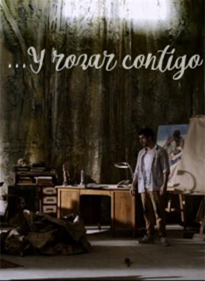 Portfolio Poster Y Rozar Contigo